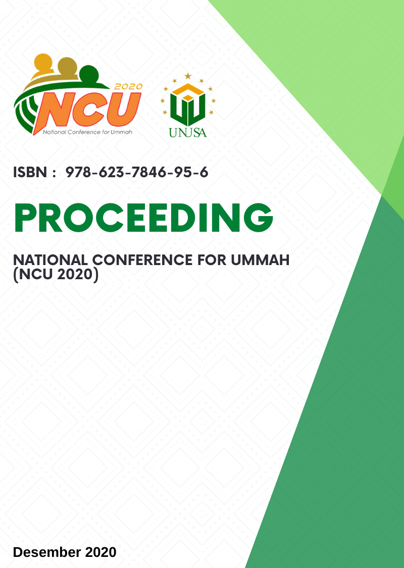 View Vol. 1 No. 1 (2020): National Conference for Ummah (NCU) 2020